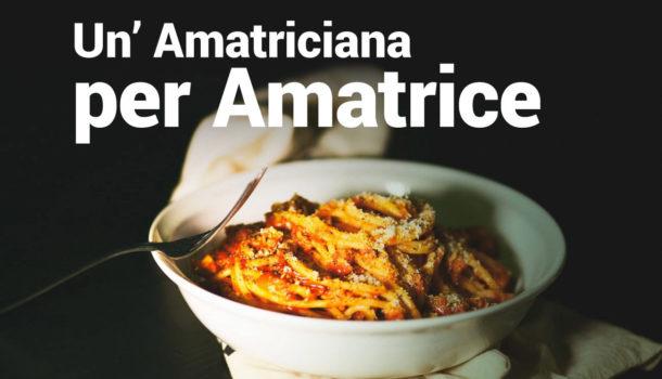 SOS SISMA: Un'Amatriciana per Amatrice.