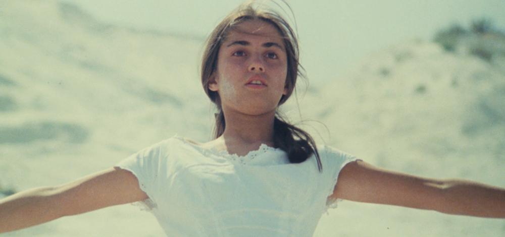 Kaos, 1984